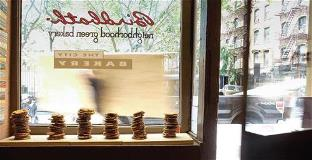 Sustainable bakery