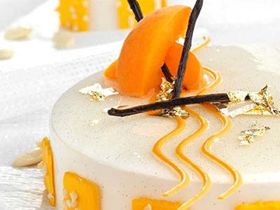 Ingr Ef Bf Bddients Mini Cake