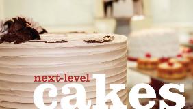 Next-Level Cakes